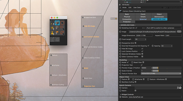 Cinema 4D Modeling Cam 2.0 Tool Menu